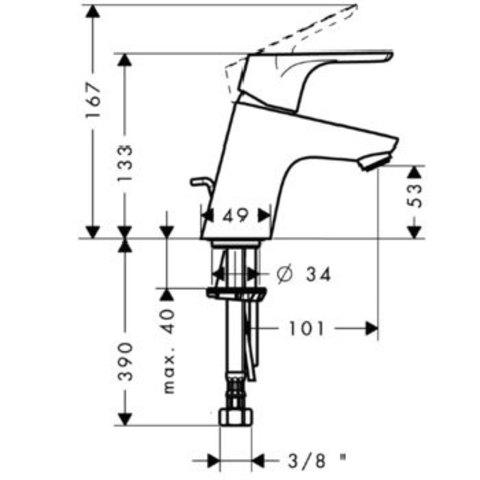 Смеситель для раковины Hansgrohe Focus E2 31730000 схема
