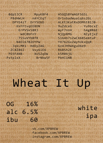 https://static-ru.insales.ru/images/products/1/4124/124620828/wheat-it-up1.jpg