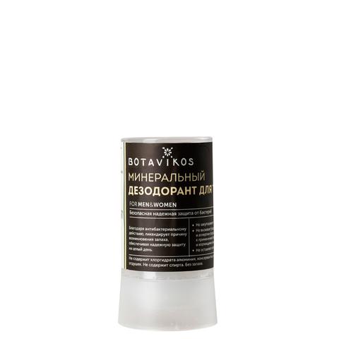 Минеральный дезодорант-кристал для тела 2в1 Botavikos