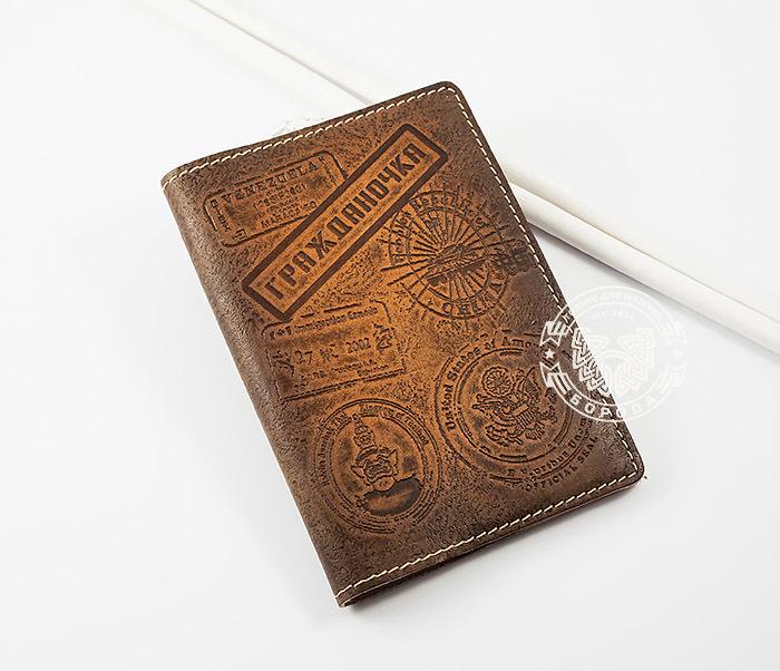Кожаная обложка на паспорт «Гражданочка»
