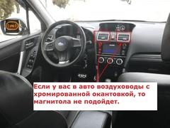 Штатная магнитола CB3025T9KR для Subaru Forester 2013-2015/XV 2011-2014