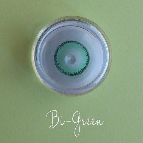Плюсовые цветные линзы ADORE Bi - Tone green