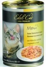 Edel Cat Консервы для кошек Edel Cat нежные кусочки в соусе, курица, утка _file51ee25438926c_x150.jpg