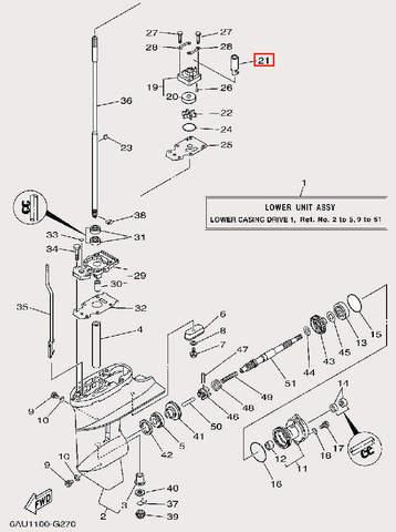 Сальник для лодочного мотора F9,9 Sea-PRO (25-21)