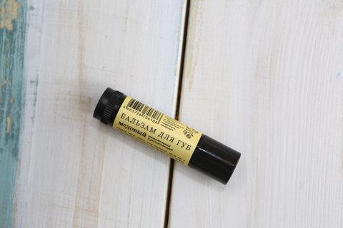 Бальзам для губ Медовый (помада) Краснополянская косметика, 5 мл
