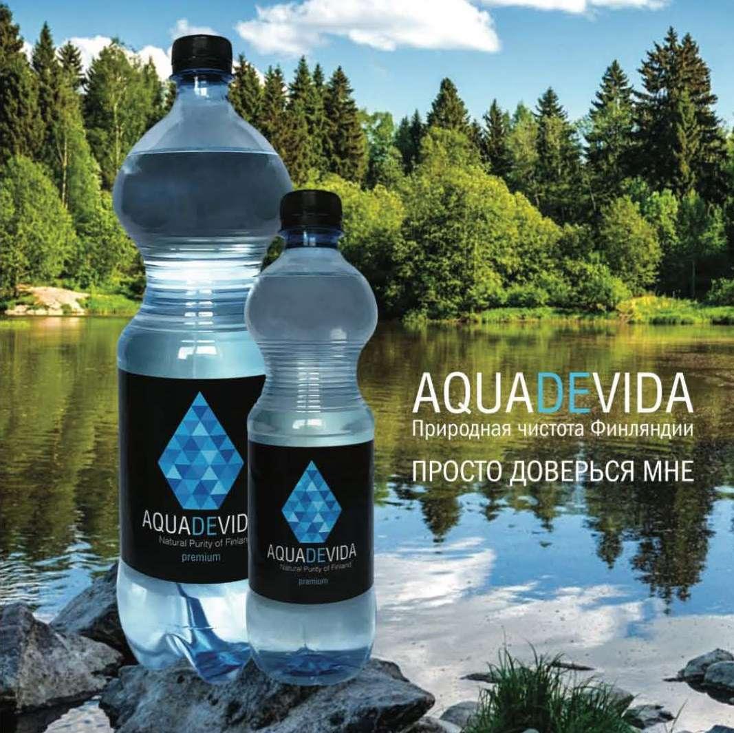 Вода родниковая AQUADEVIDA негазированная 1,5 л
