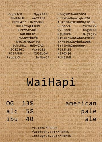 https://static-ru.insales.ru/images/products/1/4131/124620835/waihapi.jpg
