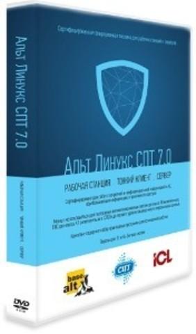 Бессрочная лицензия Альт Линукс СПТ 7.0 Рабочая станция, сертификат ФСТЭК с комплектом дисков и документации КИТ