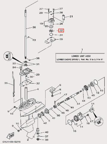 Крыльчатка для лодочного мотора F9,9 Sea-PRO (25-22)
