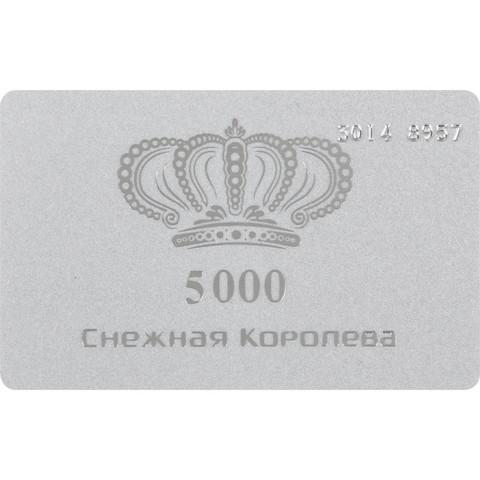 Карта подарочная Снежная королева 5000р