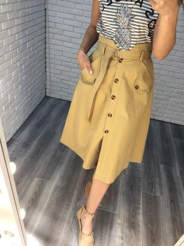 бежевая юбка с пуговицами недорого