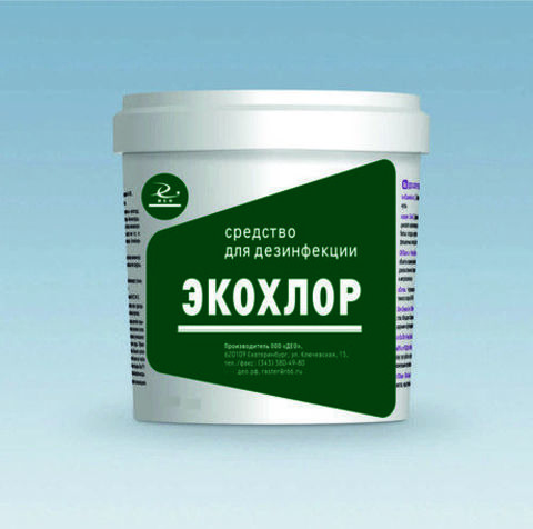 Хлор в таблетках Экохлор 1 кг, 300 таблеток