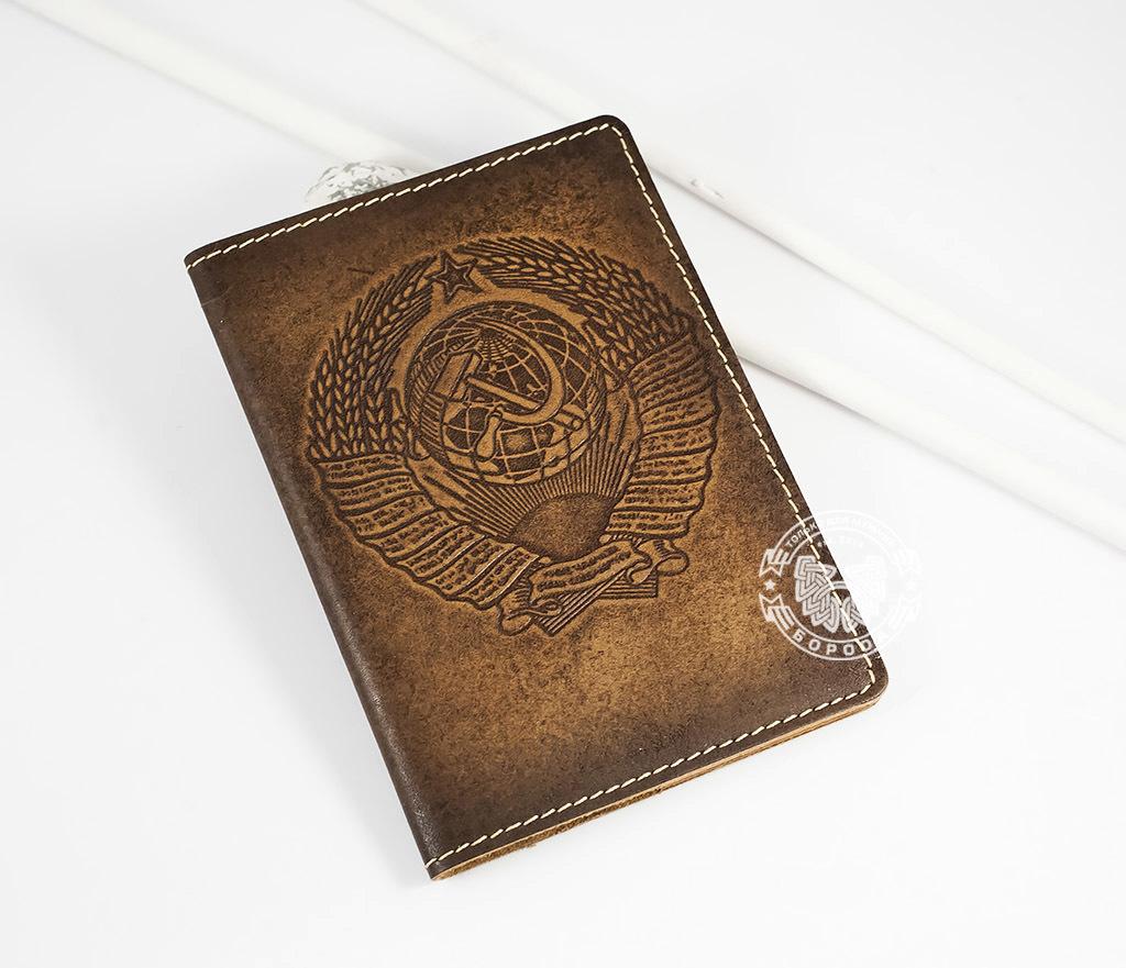 Обложка на паспорт ручной работы «СССР»