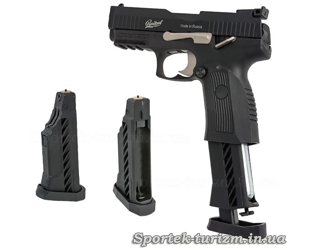Магазин пневматичного пістолета Baikal MP-655К