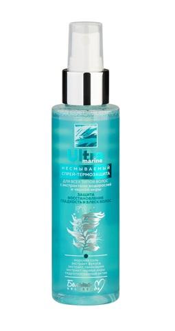 Белита-М Ultra marine Несмываемый спрей-термозащита для всех типов волос с экстрактами водорослей и черной икры 120мл