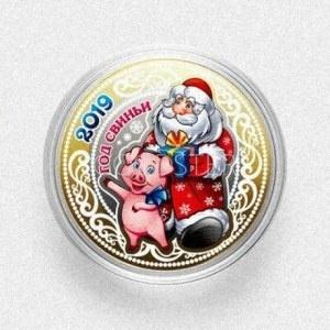 """Дед Мороз и символ года. """"Новый год 2019"""". Год Свиньи. Гравированная монета 10 рублей"""
