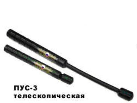 ПУС-3 телескопическая