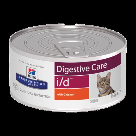 Hill's Prescription Diet i/d Digestive Care Консервы диетические для кошек и котят при расстройствах пищеварения, ЖКТ с курицей