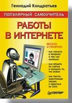 купить книгу в минске по интернету