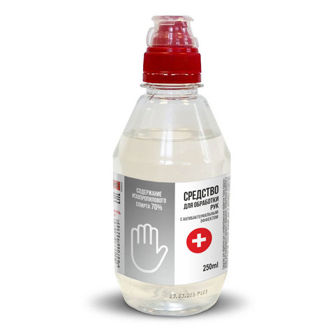 Антисептик MDC (ASP025) 250мл жидкость для рук спорт-кап