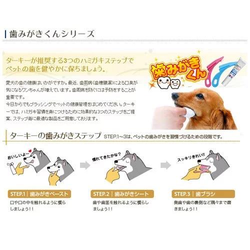 891707 - Влажные салфетки для зубной гигиены собак