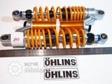Амортизаторы Ohlins 340мм