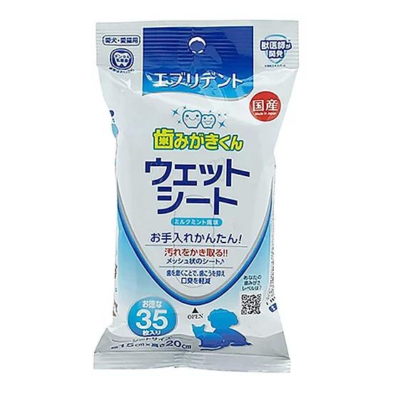 891707 Влажные салфетки для зубной гигиены собак
