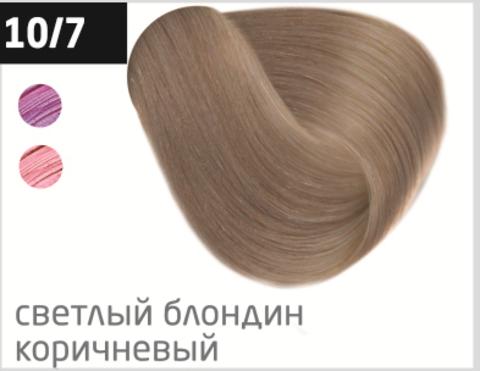 OLLIN color 10/7 светлый блондин коричневый 100мл перманентная крем-краска для волос