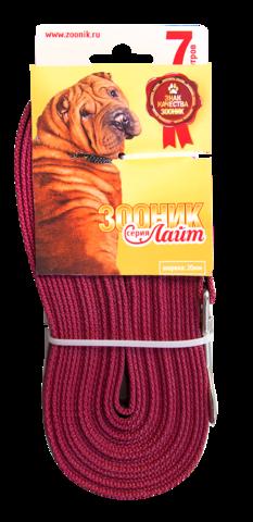 Зооник поводок капроновый с латексной нитью 7м* 20мм серия