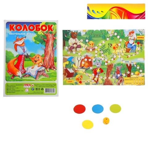 063-7201 Игра настольная