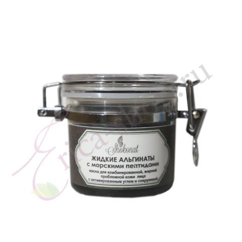 Жидкие альгинаты с морскими пептидами для проблемной, жирной кожи с активированным углем и спирулиной Шоконат