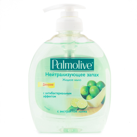 Жидкое мыло Palmolive Нейтрализующее запахи с антибактериальным эффектом 300мл