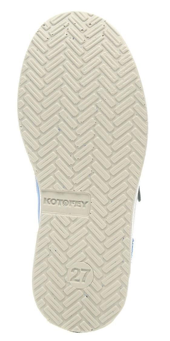 Полуботинки на липучках для мальчиков Котофей 432129-21, цвет голубой