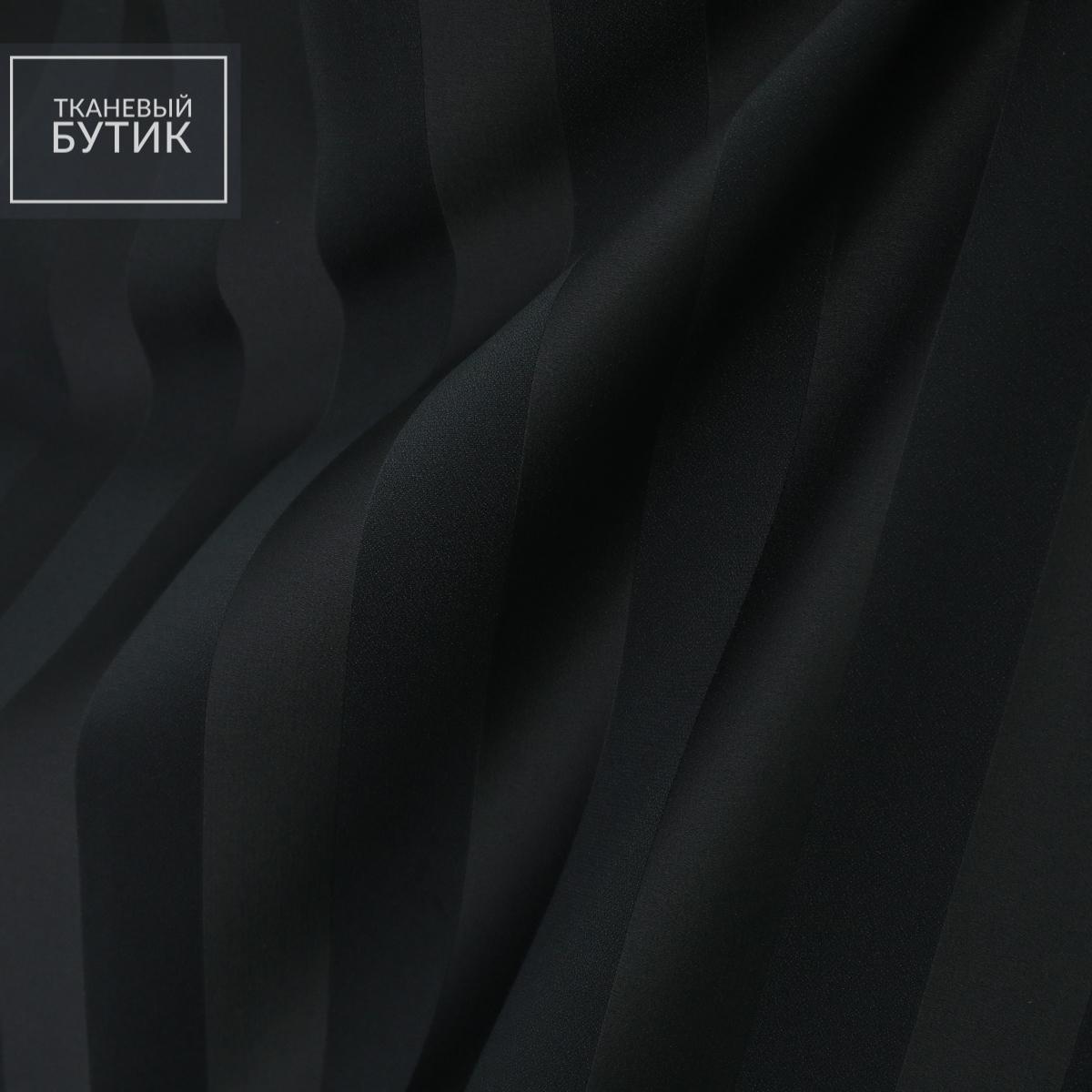 Креп в шелковистую полоску черного цвета