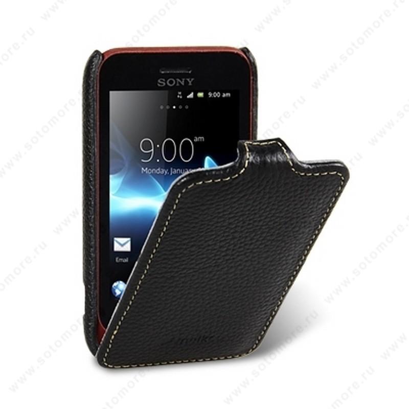 Чехол-флип Melkco для Sony Xperia Tipo ST21i/ Tapioca SS Leather Case Jacka Type (Black LC)