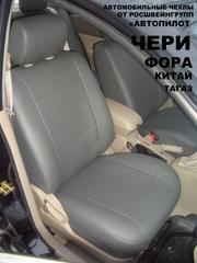 Чехлы на Chery Fora / Vortex Estina 2006–2015 г.в.
