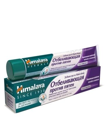 Зубная паста Himalaya Herbals Stain-Away, 100 гр. Отбеливающая, против пятен