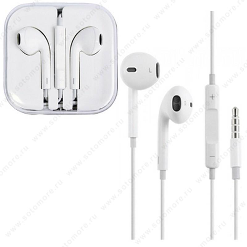 Наушники-ракушки EarPods для iPhone SE/ 5s/ 5C/ 5 с регулировкой громкости белые