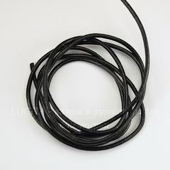 Шнур кожаный, 2 мм, цвет - черный, примерно 1 метр