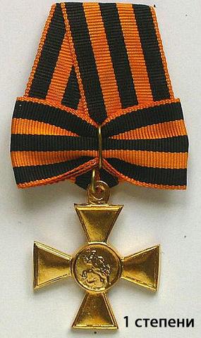 Солдатский Георгиевский Крест (копия)