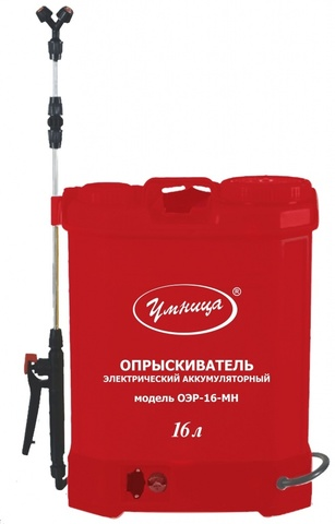 Опрыскиватель электрический Комфорт  ОЭР-16MH