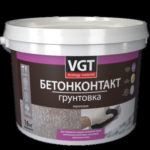 VGT ГРУНТОВКА АКРИЛОВАЯ БЕТОНКОНТАКТ ВД-АК-0301