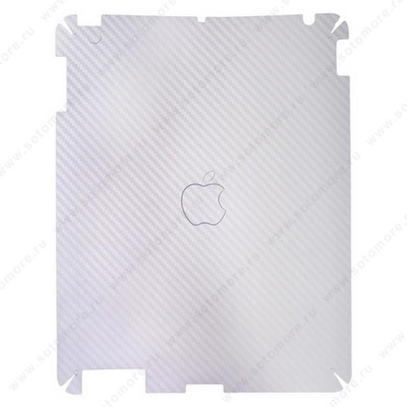 Наклейка карбон для iPad 4/ 3/ 2 на заднюю часть белый