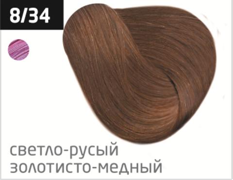 OLLIN N-JOY  8/34 – светло-русый золотисто-медный, перманентная крем-краска для волос 100мл