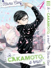 Я - Сакамото, а что? Том 4