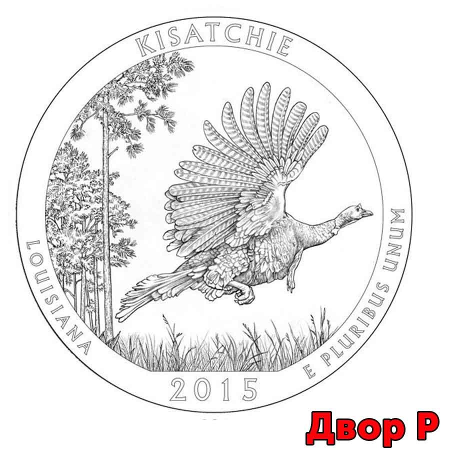 25 центов 27-й парк США Национальные лес Kisatchie 2015 год (двор P)
