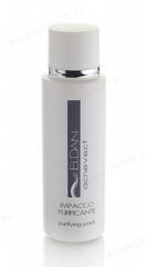 Лечебный акне лосьон (Eldan Cosmetics   Le Prestige   Purifying pack), 125 мл