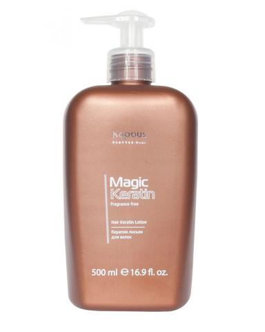 Кератин лосьон для волос,Kapous Magic Keratin,500 мл.