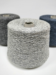 FB Silk, Filati Buratti, Шёлк 100%, Буретный твидовый серый, 780 м в 100 г