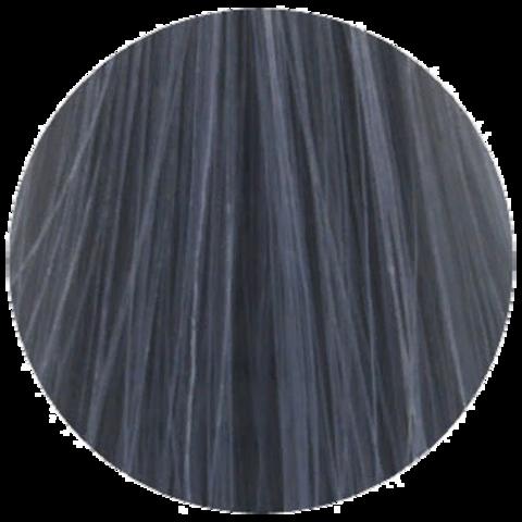 Lebel Materia Lifer Ca-6 (тёмный блондин пепельный кобальт) - Тонирующая краска для волос